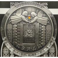 Деды (Дзяды). Праздники и обряды белорусов, 20 рублей 2008