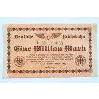 """Германия (Берлин), 1 млн. марок 1923 год. - """"Немецкие Дороги"""" -"""