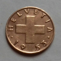1 раппен, Швейцария 1953 г.