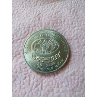 Тайланд 20 бат 1995 ФАО UNC