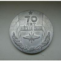 70 лет войскам связи
