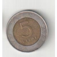 5 литов 1999 года Литвы 20-21