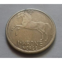 1 крона, Норвегия 1969 г.