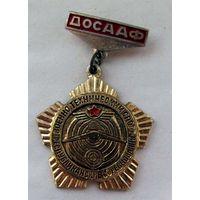 ДОСААФ. Республиканские соревнования. Военно-технический спорт.
