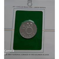 Соломоновы острова, набор 1977 года.В  конвертах пруф,редкий.5 долларов серебро 925.