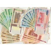 Сборный лот Беларуси 2000 года. 45 шт. [разные серии] + брак нарезки