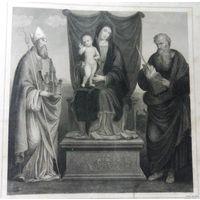 Старинная гравюра Мадонна на троне 1840г.