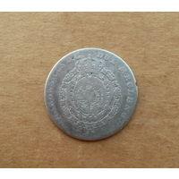 Мекленбург-Шверин, 8 шиллингов, серебро