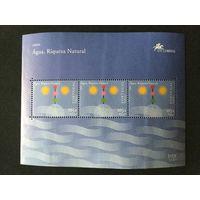 Вода. Сокровища природы. Мадейра,2001, лист
