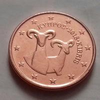 1 евроцент, Кипр 2018 г., AU