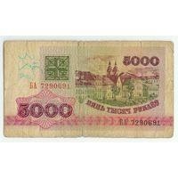 Беларусь, 5000 рублей 1992 год, серия БА.