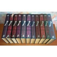 Луи Буссенар. Собрание сочинений в двенадцати томах. Тома 1-11 (цена указана за один том)