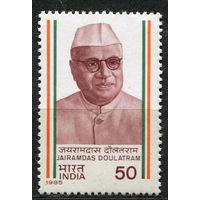 Политик Дж. Дулатрам. Индия. 1985. Полная серия 1 марка. Чистая