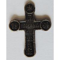 Крест с годом 1864. Размер 2.8-3.7 см.