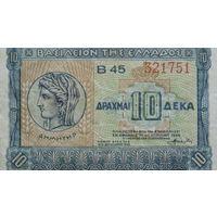 10 Драхм 1940 -В45- ГРЕЦИЯ -2-
