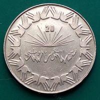 1 динар 1983 АЛЖИР - 20 лет Независимости