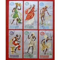 Бурунди. Танцоры. ( 6 марок ) 1965 года.