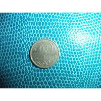 20 тенге 2006 Казахстан