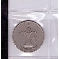 1 дирхам 1973 ОАЭ. Возможен обмен