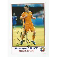 Razvan Rat(Румыния). Живой автограф на фотографии.