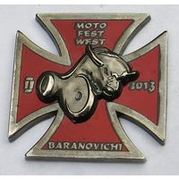 Байкерский слет - Moto Fest West II - Барановичи 2013