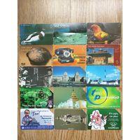 Разные телефонные карты Urmet и magnetic