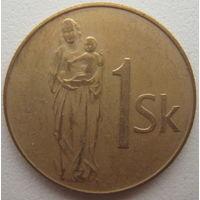 Словакия 1 крона 1993 г. (a)