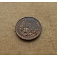 Австралия, 1 цент 1978 г., молодая королева