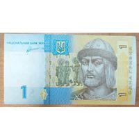 1 гривна 2011 года (Арбузов) - Украина - UNC