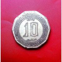 87-09 Алжир, 10 динаров 1979 г.