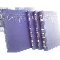Джордж Гордон Байрон. Собрание сочинений в 4 томах