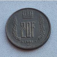 Люксембург 20 франков, 1981 5-13-1