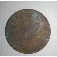 Монета, Российская империя