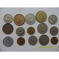 Набор монет. Лот 205