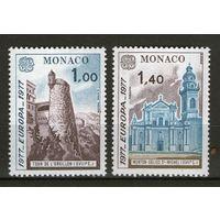 Монако. Ми- 1273-1274. Чистая.