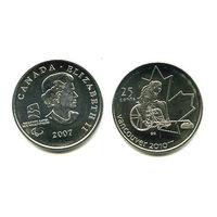 Канада 25 центов 2007 ПАРАЛИМПИЙСКИЕ ИГРЫ АЦ UNC