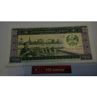 100 кипов, Лаос