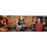Steve Ray Vaughan and Double Trouble (3CD) - Rare & Unissued Tracks
