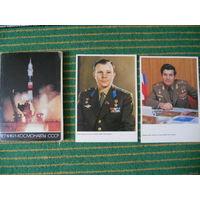 """Летчики-космонавты  СССР . Изд.""""Плакат"""" Москва . 1982 год"""