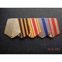Колодка на 5 медалей с лентами.