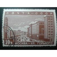 СССР 1939 улица Горького