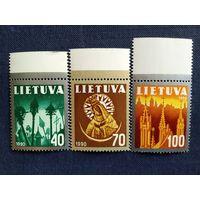 Марка Литва 1991 год. Национальные символы Серия из 3-х марок