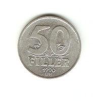 50 филлеров 1990 г. (без надп. народная республика)