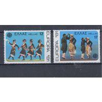 Греция 1981.Костюмы,танцы. EUROPA.