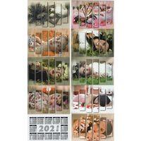 Календарики Болгарии, фото-панно,9 шт,2021