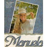 Мануэла (Италия - Аргентина, 1991 год) Весь сериал (28 двд). СКРИНШОТЫ ВНУТРИ