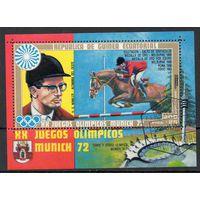 Спорт Экваториальная Гвинея 1972 1 блок