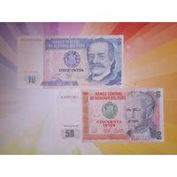 Перу 10 и 50 интис 1987г