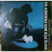 Rock fur den frieden'83 - AMIGA, LP