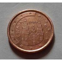 1 евроцент, Испания 1999 г.